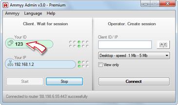 Ammyy Admin Screenshot for Windows10