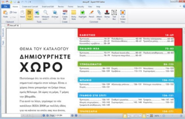 Expert PDF Editor Screenshot for Windows10